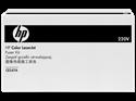 Imagem de KIT HP 4025/4525/5225 220V FUSOR KIT