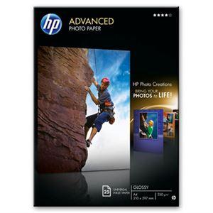 Imagem de PAP HP Q5456A PHOTO ADV A4 250 GRS